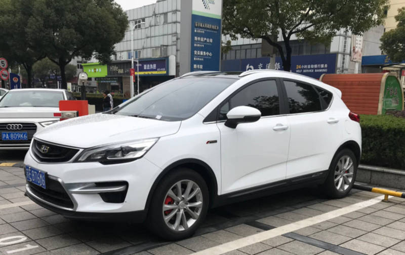 Geely Emgrand GS